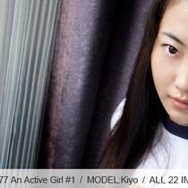 No.00277An Active Girl #1 活発な少女、女子生徒の調教課程