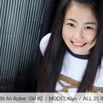 No.00289 An Active Girl #2 活発な少女、ブルマ女子生徒の調教課程