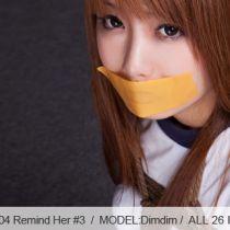 No.00304 Remind Her #3 [26Pics] ブルマとパンストを身に着けている可愛い女子校生がテープで猿轡