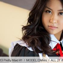 No.00313 Pretty Maid #1 メイドは彼女のマスターがバンドルされている、楽し緊縛經驗でした。