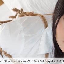 No.00321 OL In Your Room #3 美人OLがあなたの部屋の中で、厳しいの緊縛調教中でいます