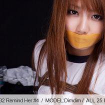 No.00332 Remind Her #4 [25Pics] 体育で着てブルマの美少女、麻縄の緊縛、テープ猿轡。