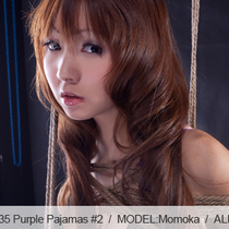 No.00453 Purple Pajamas #2 綺麗な紫色のパジャマ着ているの女の子ももかは猿轡でいる。乳房縛りと片足吊りなど緊縛式は綺麗だな。
