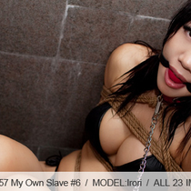 No.00457 My Own Slave #6 股縄、首輪プラス黒いビキニ姿は素晴らしいですね。私わボールギャグ( 玉口枷)大好きです、緊縛しとして。
