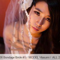 No.00566 Bondage Bride #1 [25Pics] 美しい緊縛花嫁、結婚式の前にSMゲーム。ゴージャスなランジェリーベージュパンスト。