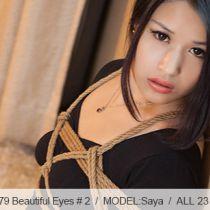 No.00579 Beautiful Eyes #2 tying art bondage きれいなバレリーナMayaも一度体操着姿に縛られた。乳房縛りの着衣緊縛