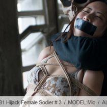 No.00581 HIjack Female Soldier II #4  緊縛画像また来ました、今回彼女は脱出することができますか?乳房縛り 股縄 テープギャ