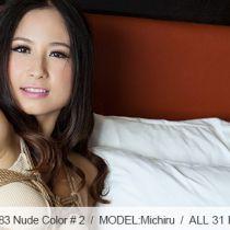 No.00583 Nude Color #2 tyingart – 縛リ芸術 さきの緊縛遊びのつづけ、乳房縛りプラスビキニです。
