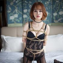 No.00755 Black Rose #1 [25Pics] Nozomiちゃんの全身パンスト緊縛姿はとても良いですね、この画像セットますます好きになた。