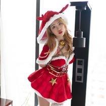 No.00848 Christmas Love Song #1