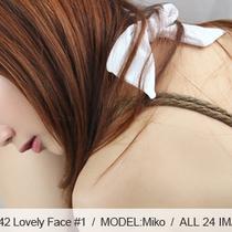 No.00342 Lovely Face #1 この日の午後、米子はここで休むでいます、彼女は静かに緊縛を経験している。