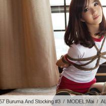 No.00357 Buruma And Stocking #3美少女Maiさんはカバコでもあります。 今日は体操着姿でパンストとストッキングを重ね履いて緊縛体験