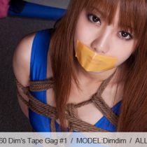 No.00360 Dim's Tape Gag #1 [26Pics] 競泳水着にパンストでかわいい女の子がテープで猿轡されました。