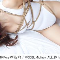 No.00416 Pure White #3 [25Pics]