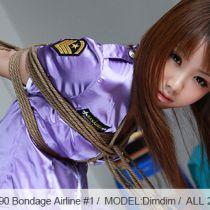No.00490 Bondage Airline #1 かわいいスチュワーデスはフライトの上で縄で縛られます、手は後ろでつるされます。背面腕一本縛り。