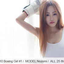 No.00510 Boxing Girl #1 [25Pics] 白色のレオタードのボクシングの美少女が初めてきつくて縛ります。乳房縛り、食い込む股縄。